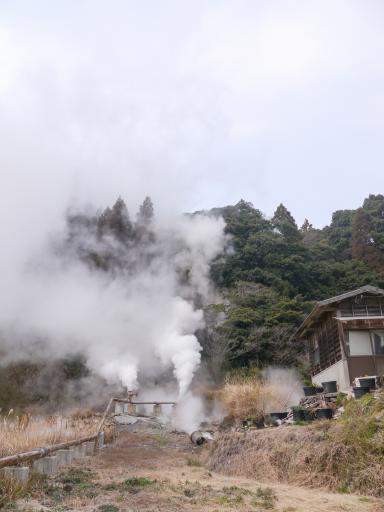 小国岳の温泉