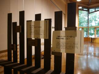 Artist in ASO Exhibition